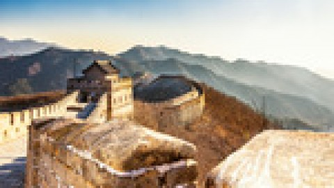 The great wall 2